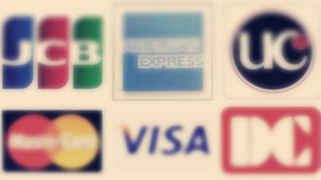 国税・年金保険をカード納付可能に!? | スタッフブログ