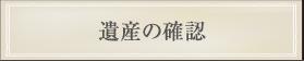 flow_04