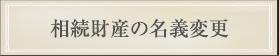 flow_10