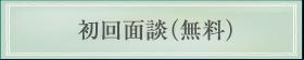 shinkoku_01