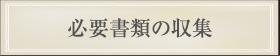 shinkoku_04