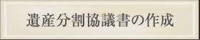shinkoku_06