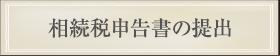 shinkoku_08