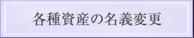 shinkoku_09