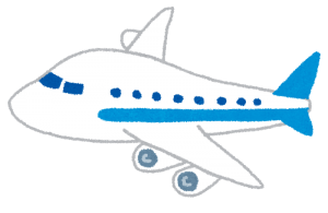 airplaneX1X