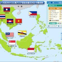 おもしろい節税商品&ASEAN進出支援   スタッフブログ
