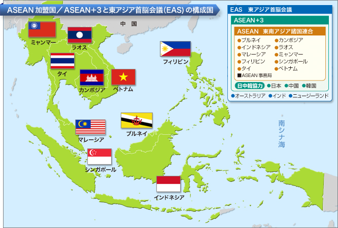 おもしろい節税商品&ASEAN進出支援 | スタッフブログ