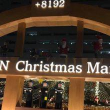 クリスマスマーケット | スタッフブログ