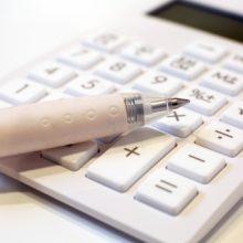 税理士試験の結果発表 | スタッフブログ