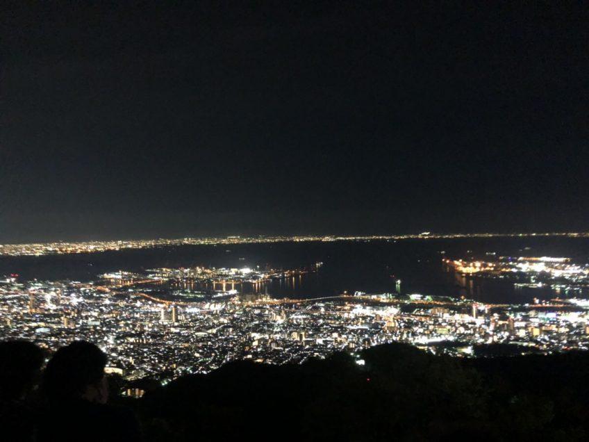 摩耶山に行ってきました! | スタッフブログ