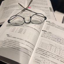 試験! | スタッフブログ