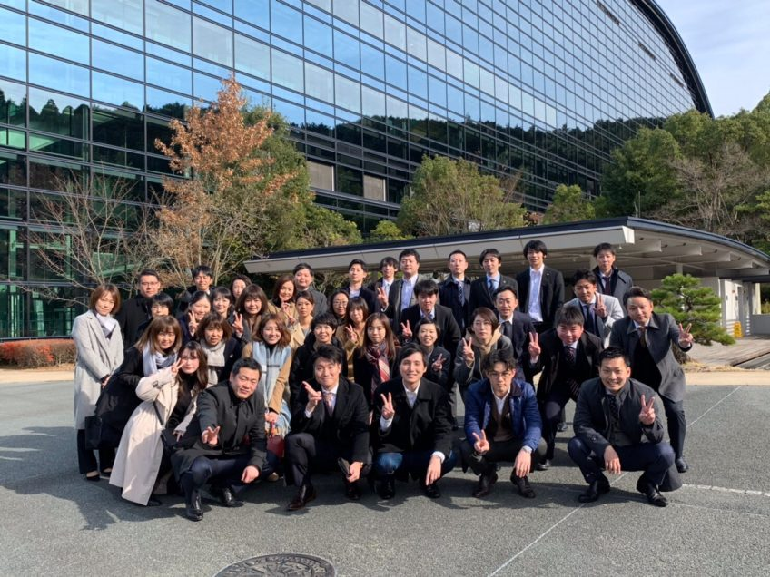 IUグループ忘年会 | スタッフブログ