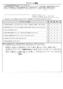 M様(H31.2.13ご回答)