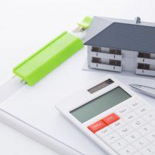 不動産の相続税についての計算方法や軽減特例をわかりやすく解説