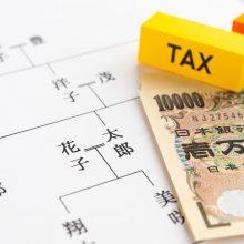 相続税の基礎控除とは?申告不要なケースや計算方法を徹底解説