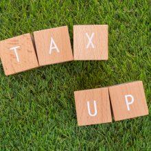 相続税の基礎控除改正による影響は?改正前後の変化を比較