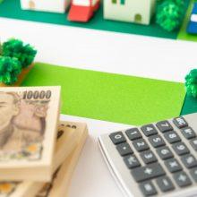 相続税路線価の基礎知識を解説!計算方法や調べ方を知ろう