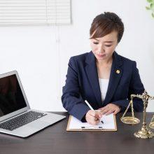 相続税から弁護士費用は控除できる?債務控除の対象を解説