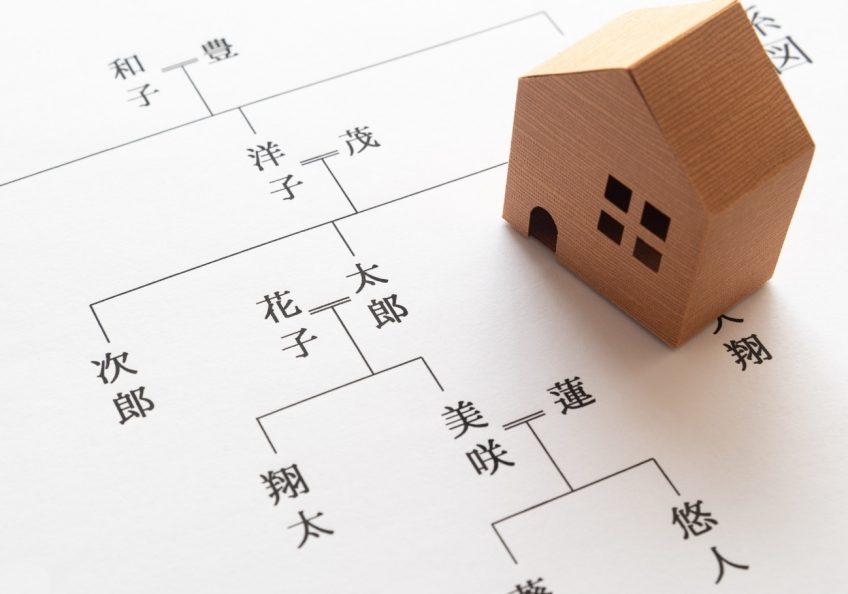 住宅にかかる相続税は減らせる?小規模宅地等の特例を知ろう